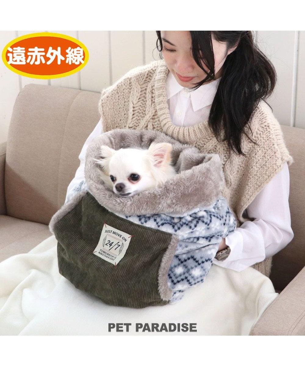 PET PARADISE 犬 ベッド おしゃれ 遠赤外線 犬たんぽ (32×38cm) フェアアイル柄 寝袋 もこもこ ふわふわ 犬 猫 ベッド ベット 小型犬 介護 おしゃれ かわいい クッション マルチカラー