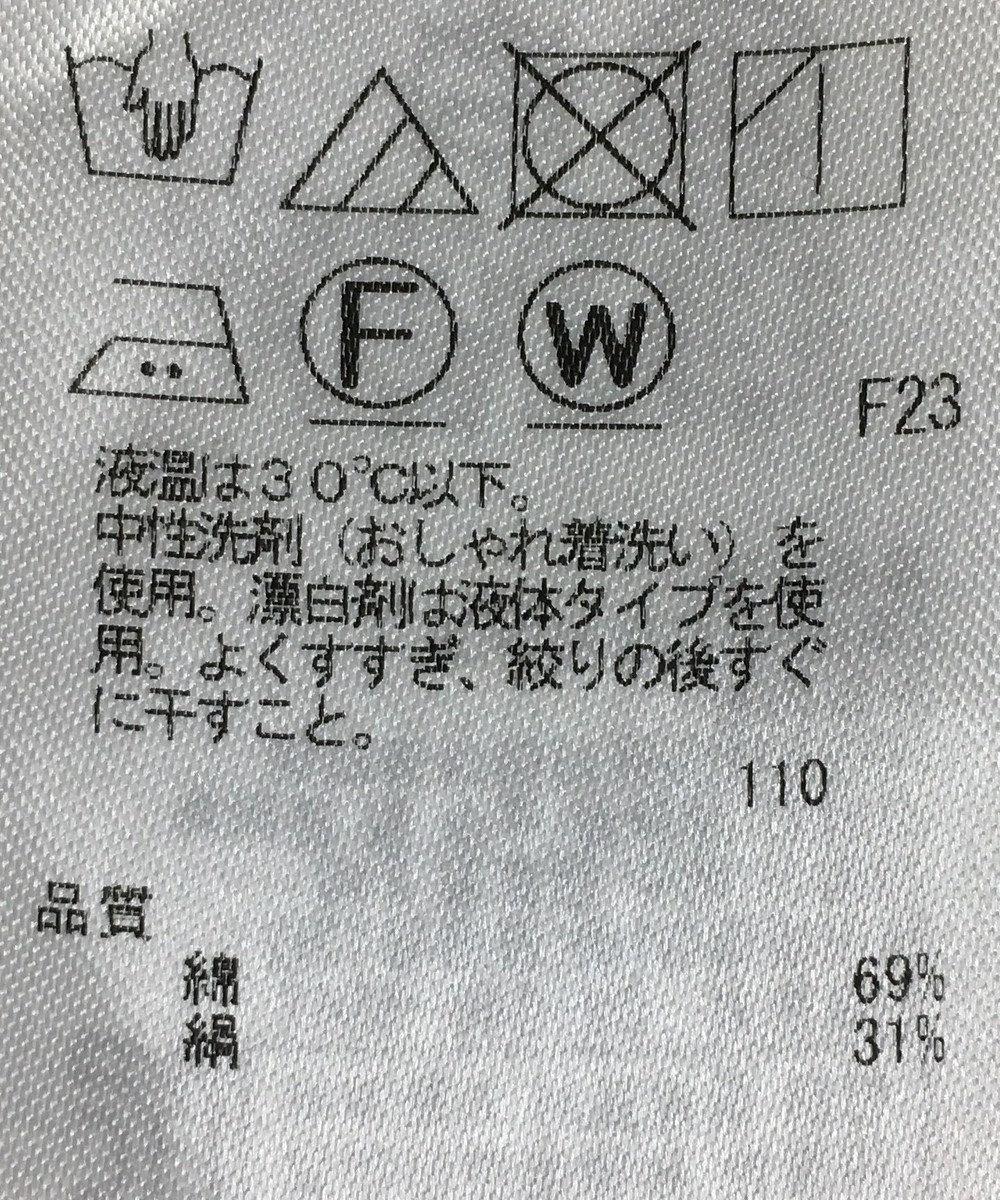 ONWARD Reuse Park 【自由区】カットソー春夏 ネイビー