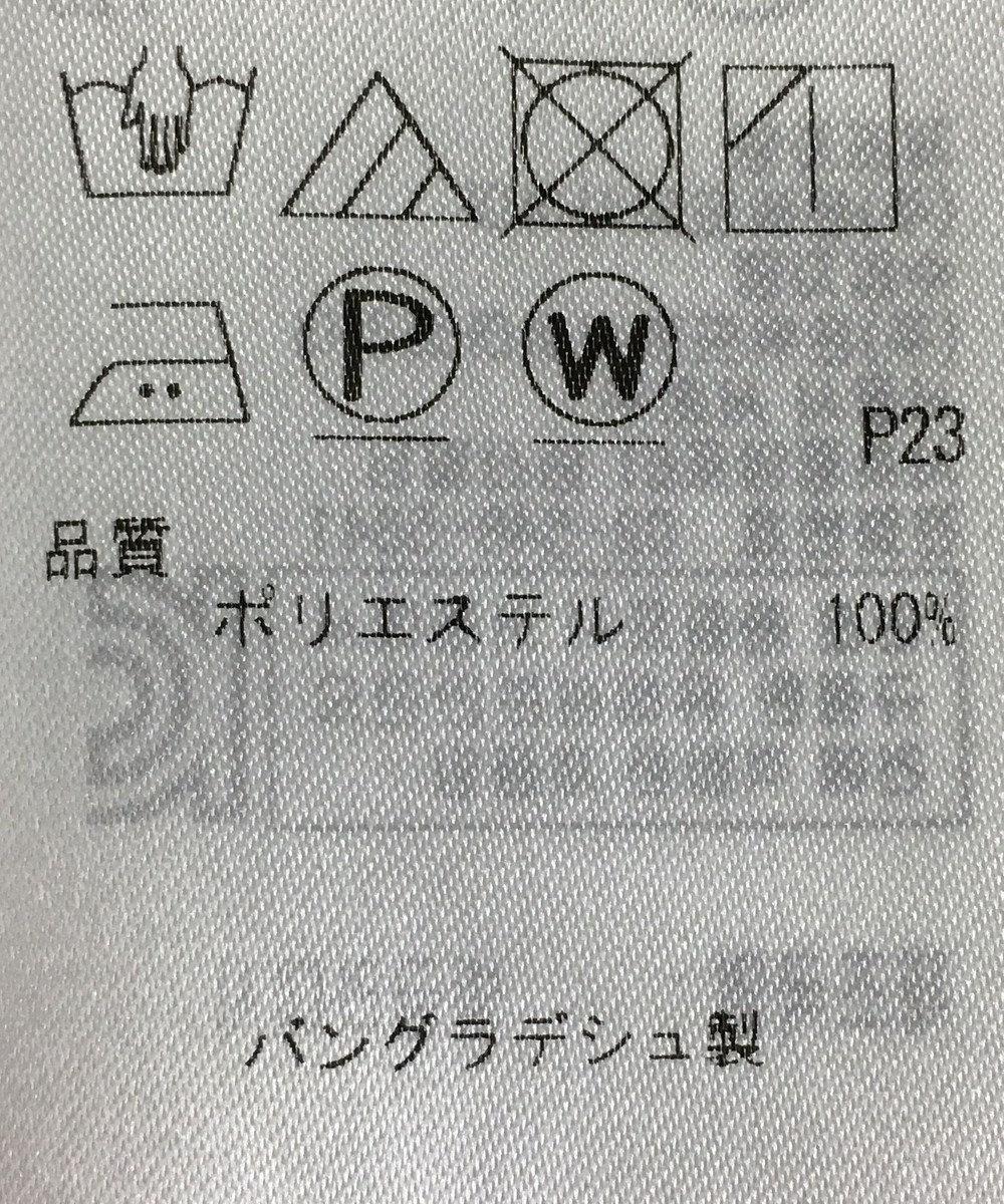 ONWARD Reuse Park スペシャルセレクション/【組曲】ワンピース春夏 ブラウン
