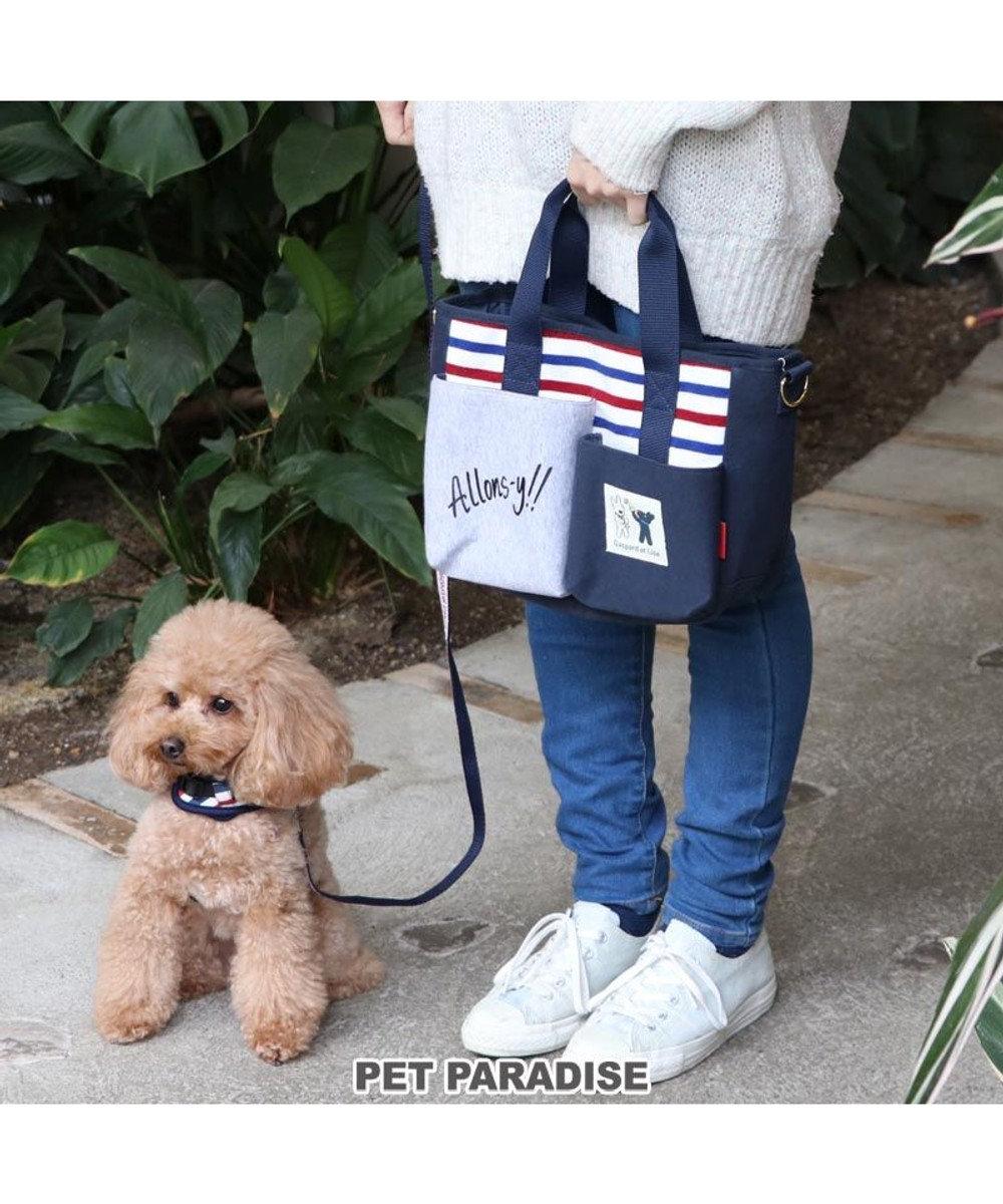 PET PARADISE 犬用品 ペットパラダイス リサとガスパール トリコロール お散歩バッグ (26cm×20cm) 散歩 おでかけ 紺(ネイビー・インディゴ)