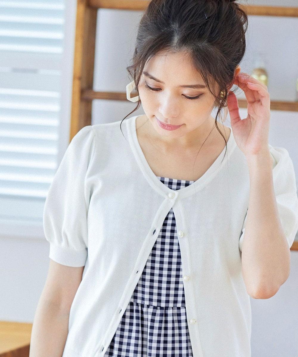 Tiaclasse 【UVカット・接触冷感・洗える】ひんやり心地良いパフ袖ニットカーディガン オフホワイト
