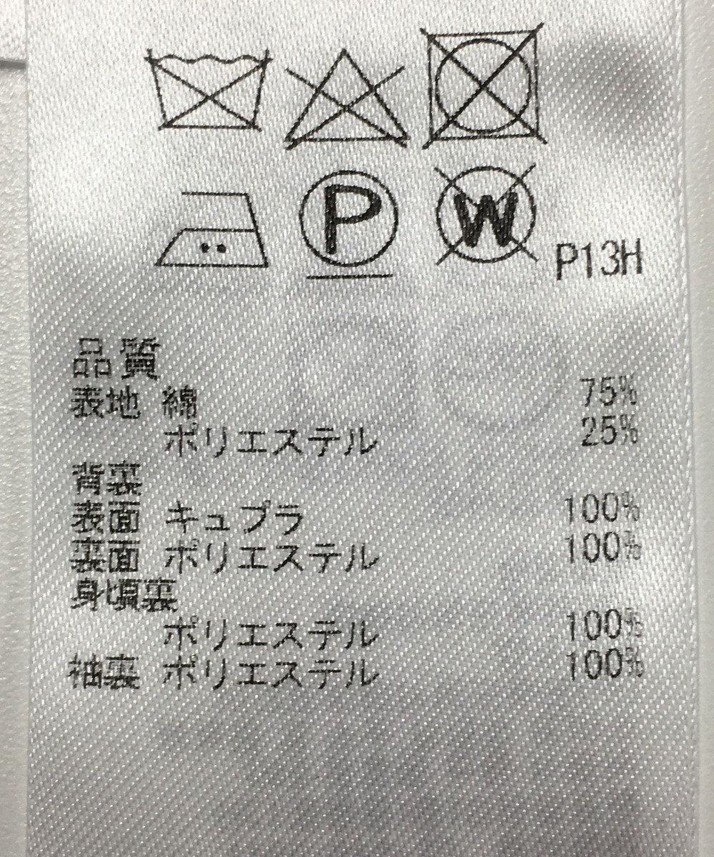 ONWARD Reuse Park 【23区】コート春夏 ネイビー