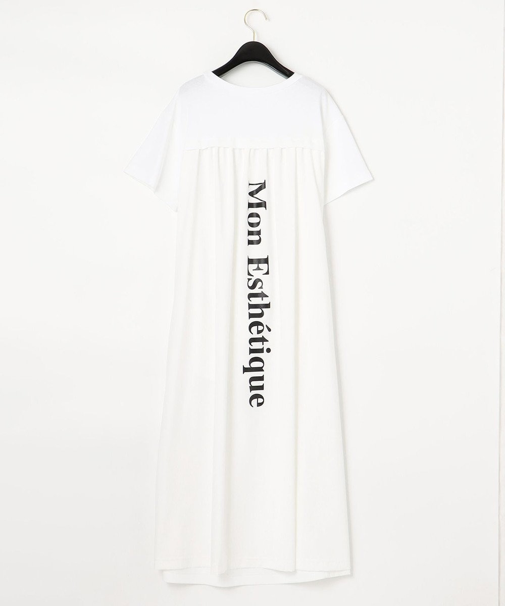 GRACE CONTINENTAL 【LIFE STYLE WEAR】ロングフレアワンピース ホワイト