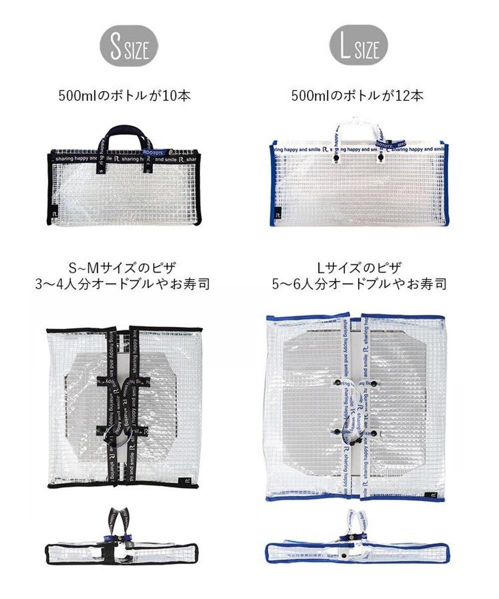 ROOTOTE 6787【テイクアウトバッグ Lサイズ】/ CJ.テイクアウェイルー.PVCメッシュL-A 01:ブラック