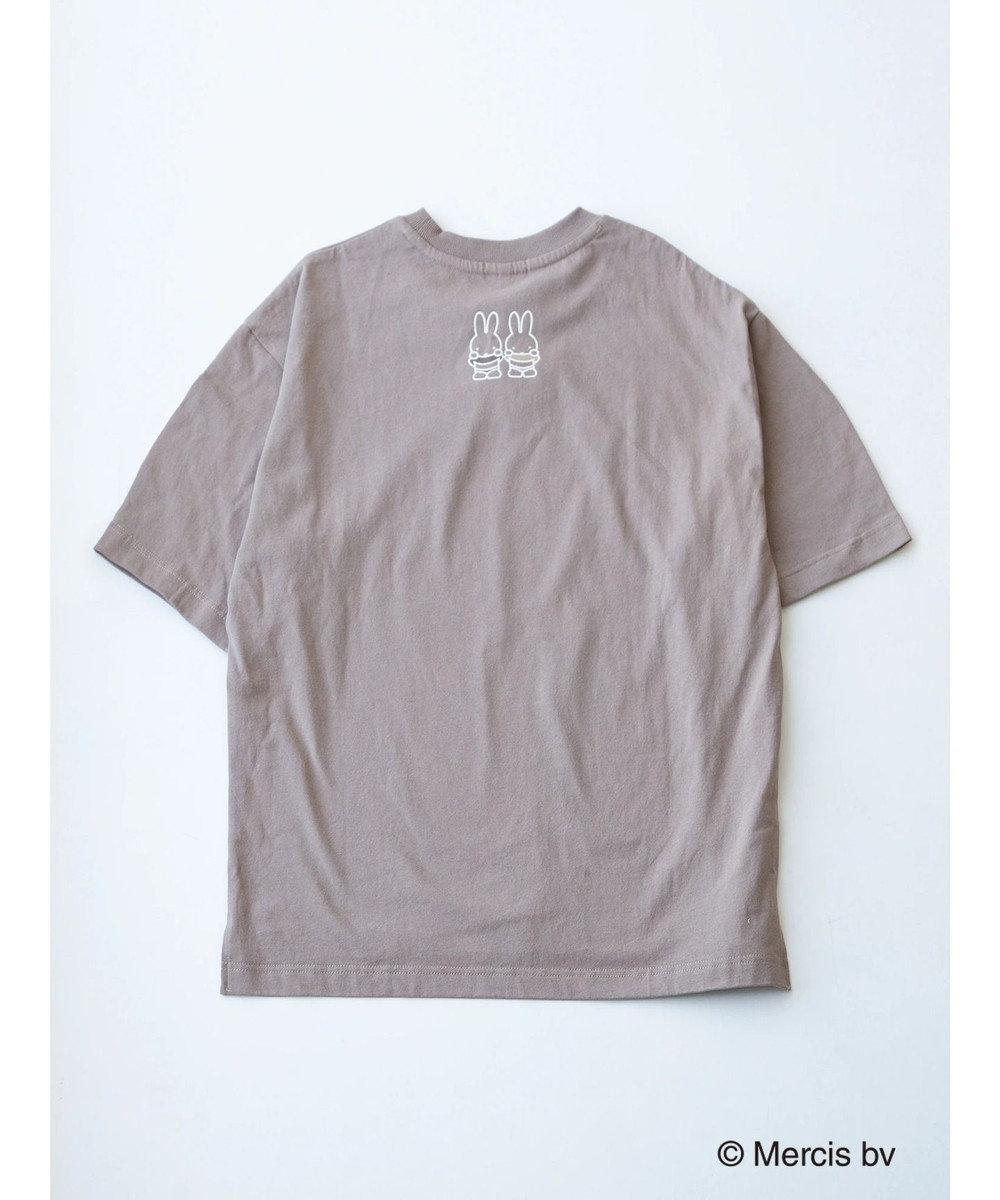koe miffy&melanie tshirts Mocha