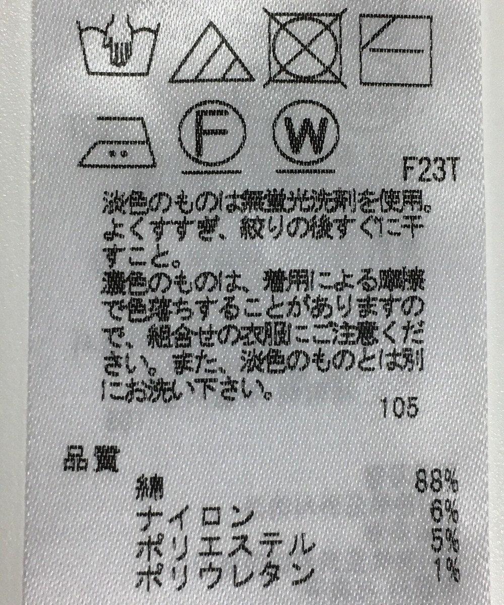 ONWARD Reuse Park 【23区】ニット春夏 ブルー