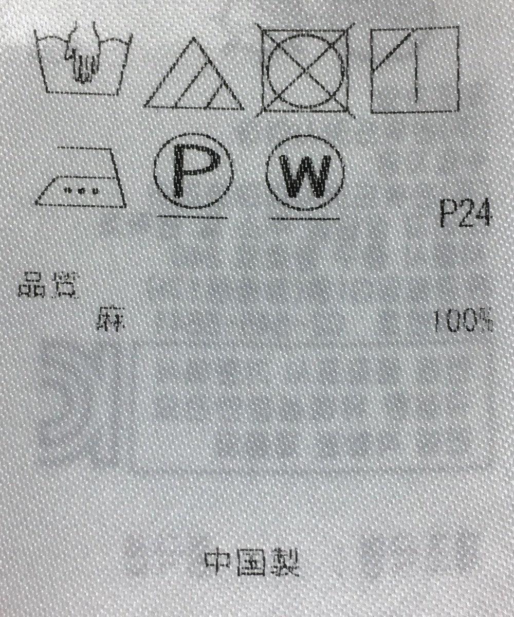 ONWARD Reuse Park 【23区】ブラウス春夏 イエロー