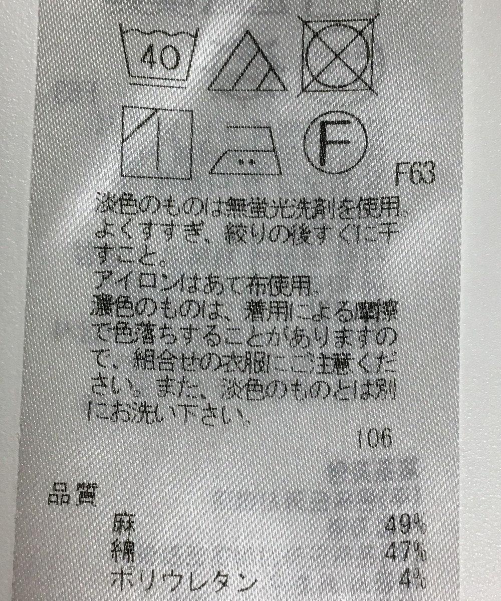 ONWARD Reuse Park 【23区】パンツ春夏 グリーン