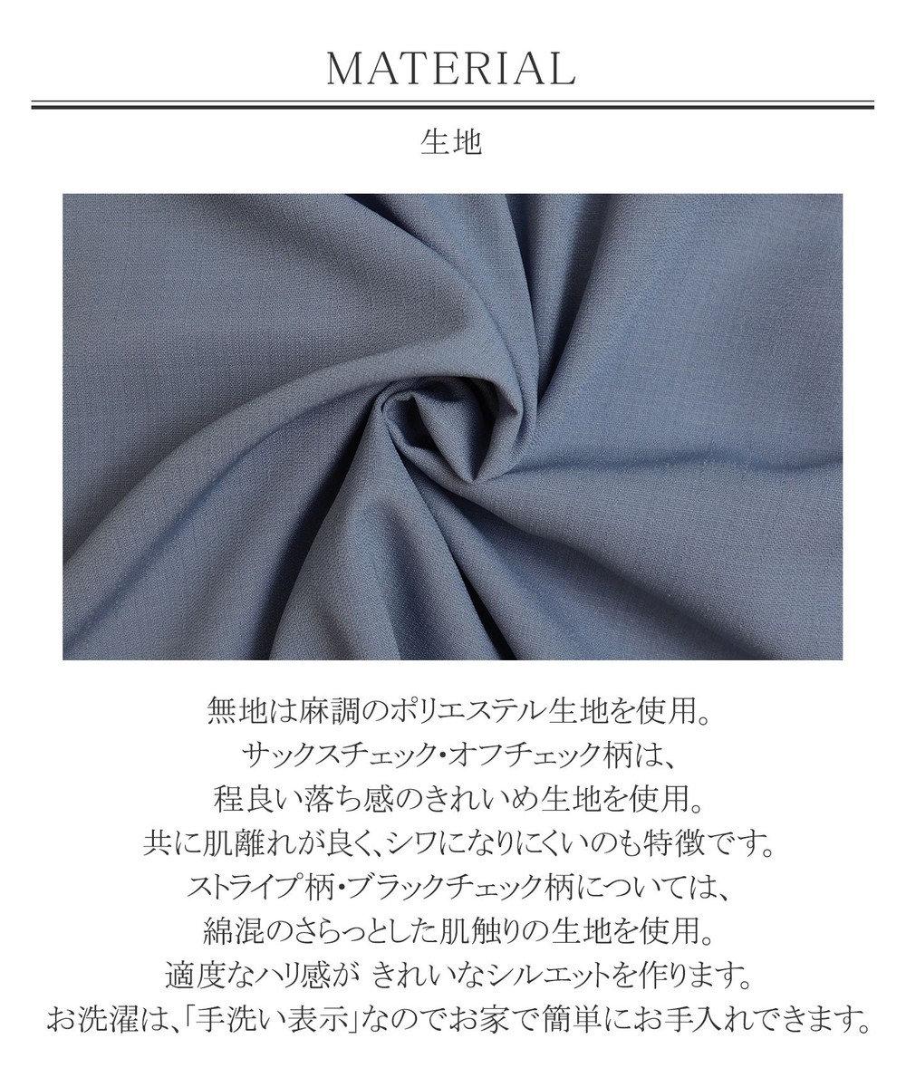Tiaclasse 【洗える】スタイルカバーも叶うリボン袖チュニック アンティークブルー