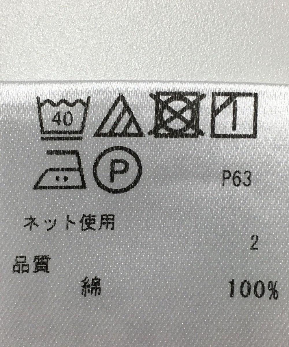 ONWARD Reuse Park 【23区 GOLF】カットソー春夏 ピンク