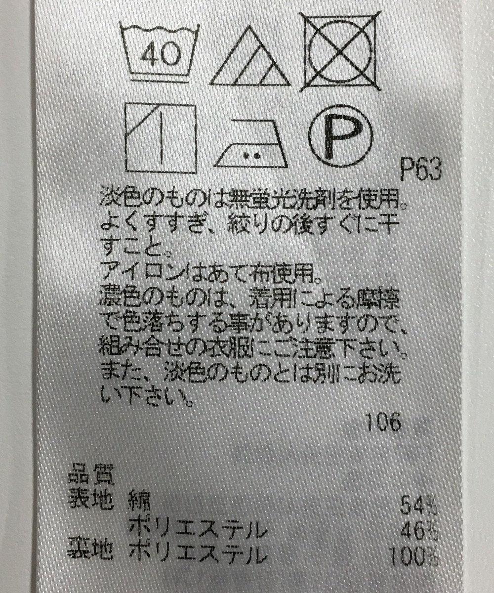 ONWARD Reuse Park 【組曲】スカート春夏 ブラック