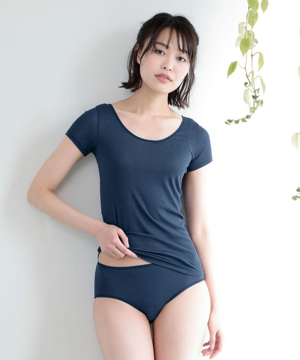 Wing インナー 2分袖 【綿の贅沢 オーガニック】 ウイング/ワコール EL1354 コン