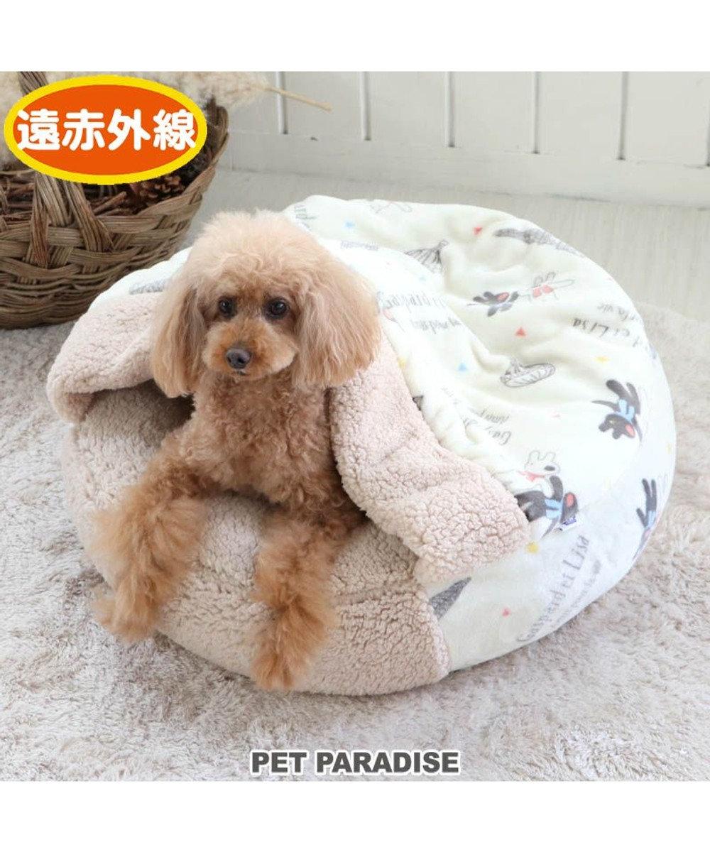 PET PARADISE 犬 ベッド おしゃれ 遠赤外線 リサとガスパール 丸型 寝袋 (60cm) 気球柄 暖かい あったか 保温 防寒 防寒対策 もこもこ ふわふわ 介護 おしゃれ かわいい 白~オフホワイト