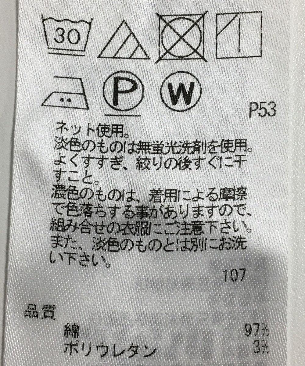 ONWARD Reuse Park 【23区】カットソー春夏 ブラック