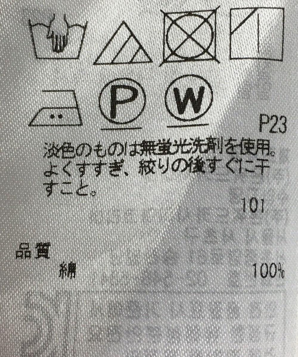 ONWARD Reuse Park 【組曲】ブラウス春夏 グリーン