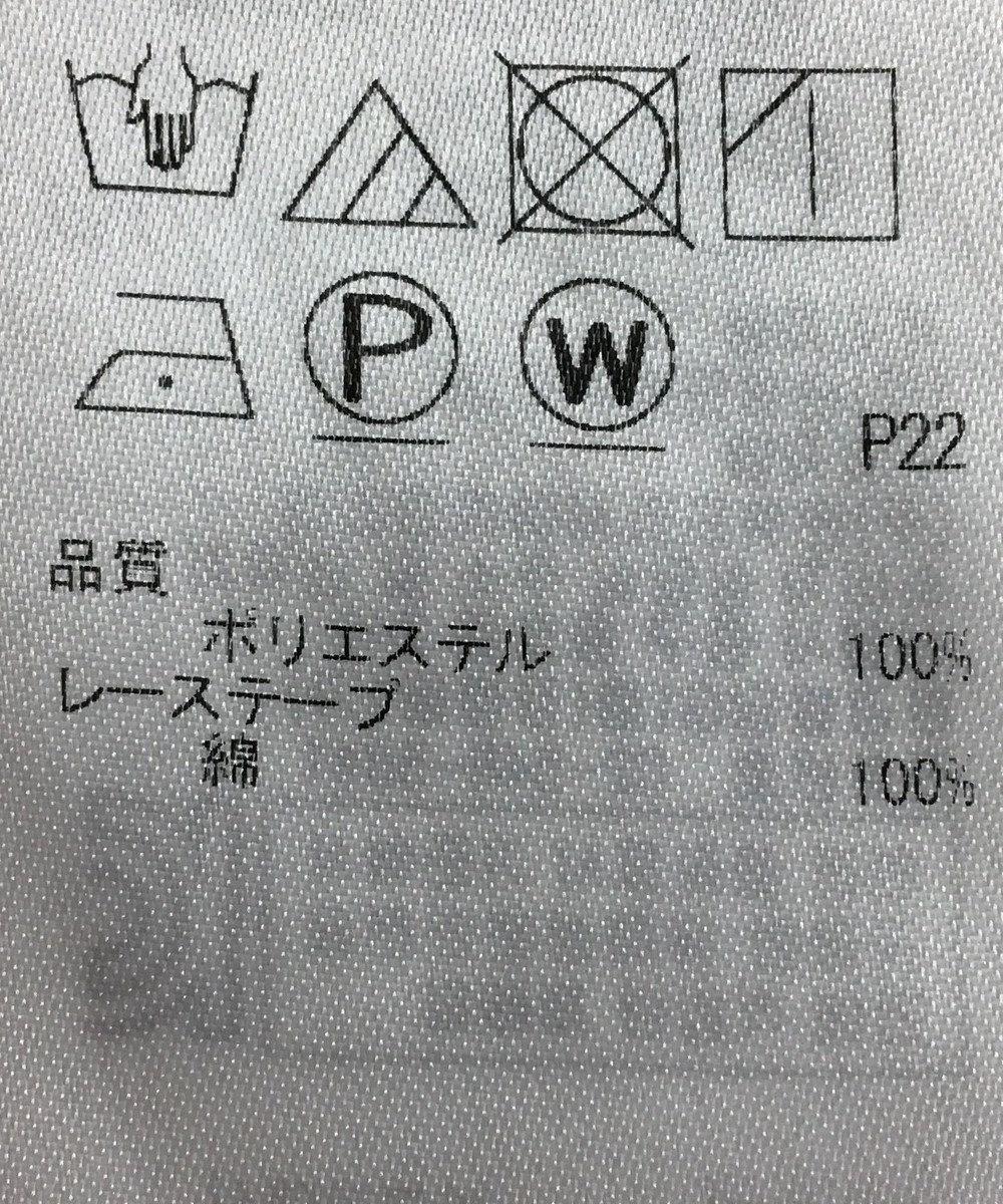 ONWARD Reuse Park 【組曲】ブラウス春夏 ピンク