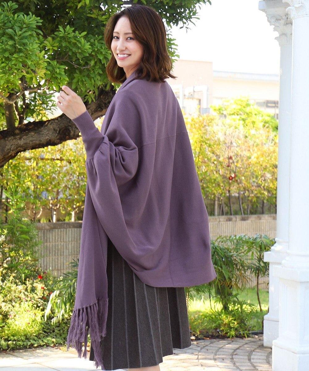 Tiaclasse 【洗える】羽織るだけでお洒落度UPのストール風カーディガン パープル