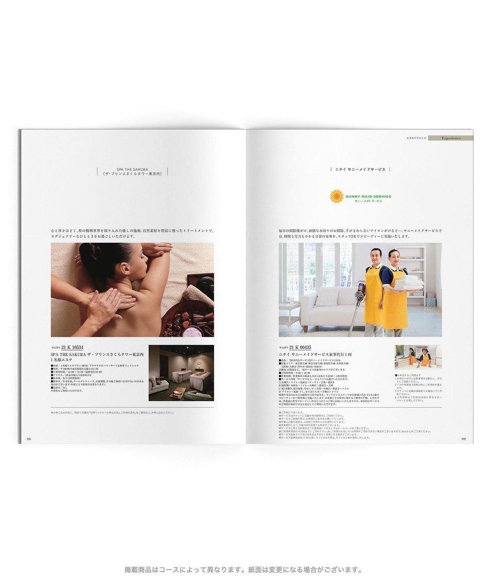antina gift studio ベストコレクションG <Thyme-G(タイムG)> -