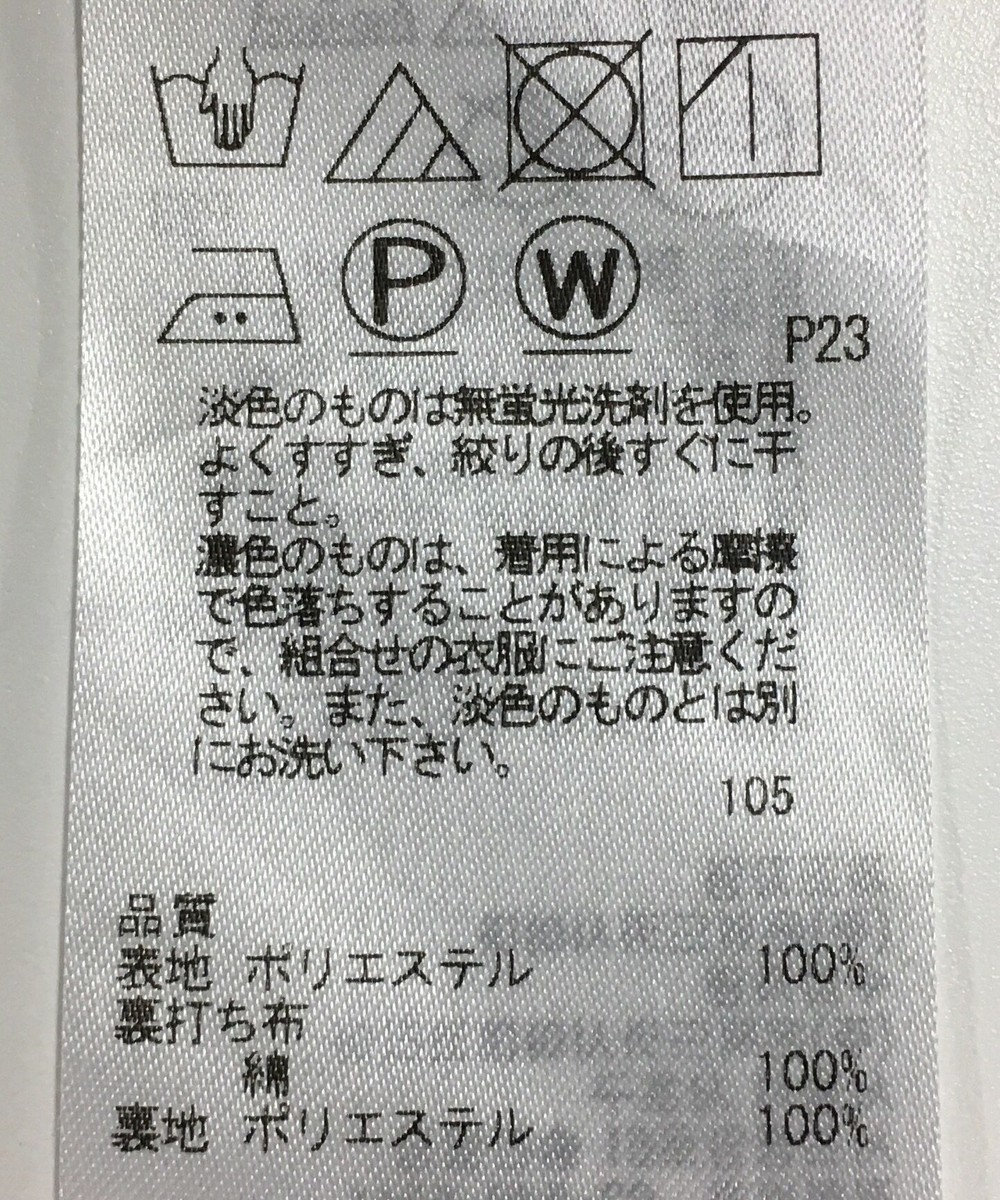 ONWARD Reuse Park 【23区】スカート春夏 グリーン