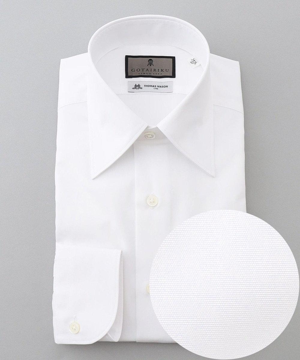 GOTAIRIKU 【THOMAS MASON】レギュラーカラー_ホワイト ドレスシャツ ホワイト系