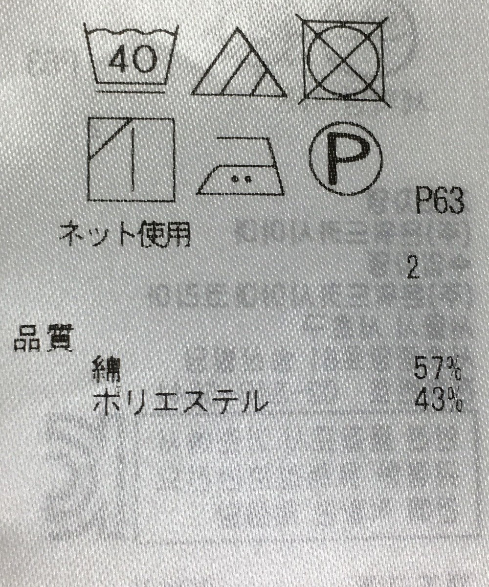 ONWARD Reuse Park 【23区】カットソー春夏 ホワイト