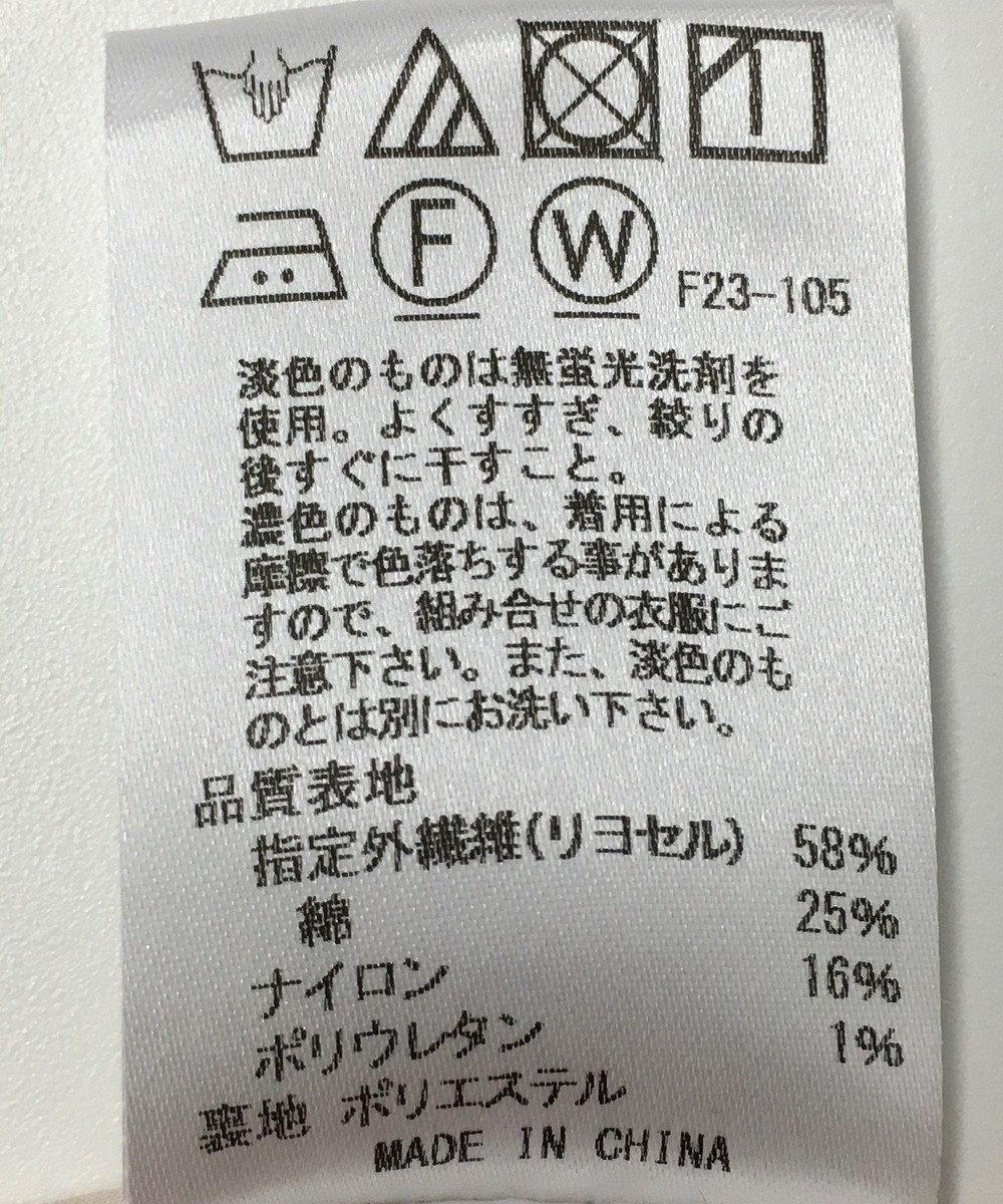 ONWARD Reuse Park 【J.PRESS】ジャケット春夏 ベージュ