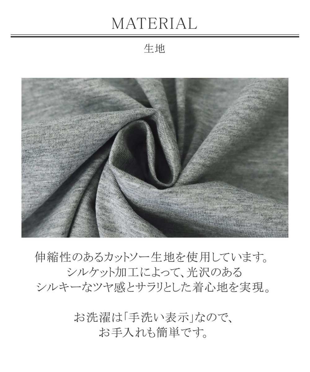 Tiaclasse L 【洗える】体型カバーも叶うシルケットカットソーフレアチュニック グレー