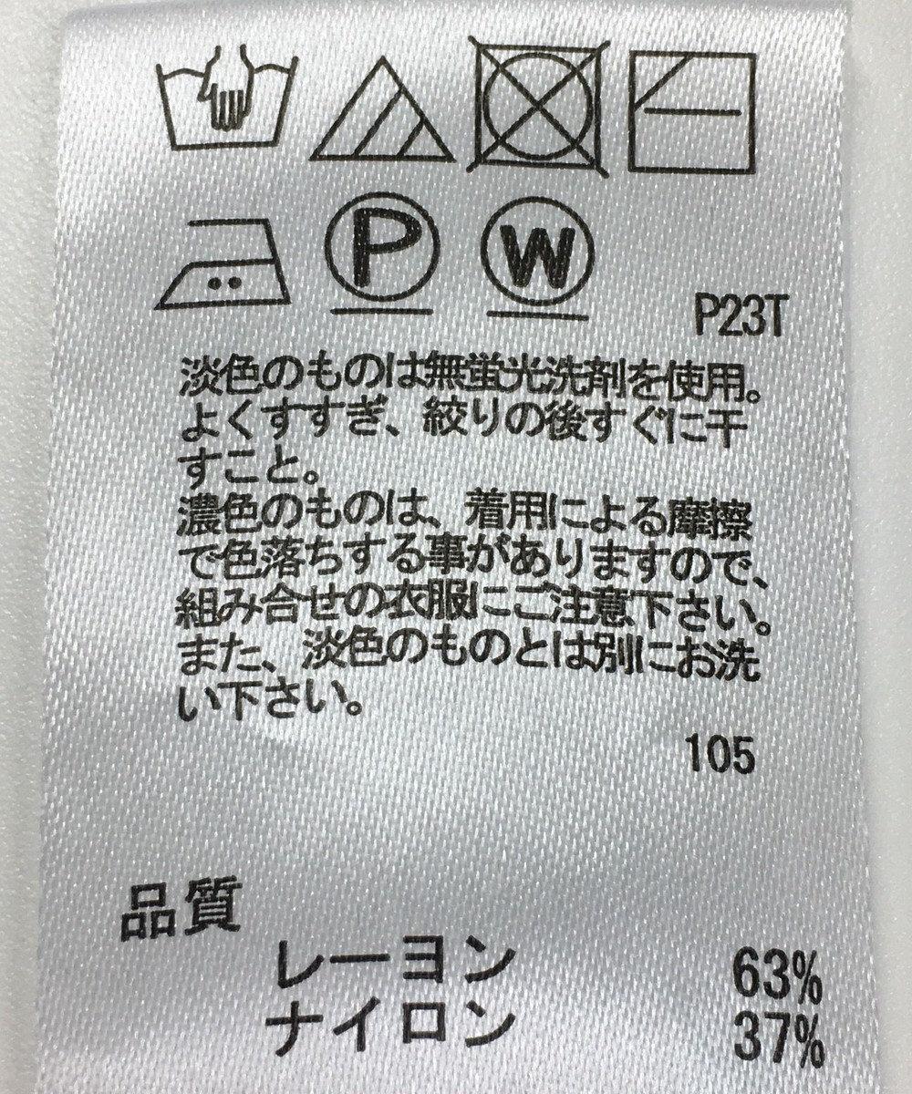 ONWARD Reuse Park 【any SiS】ニット春夏 ネイビー
