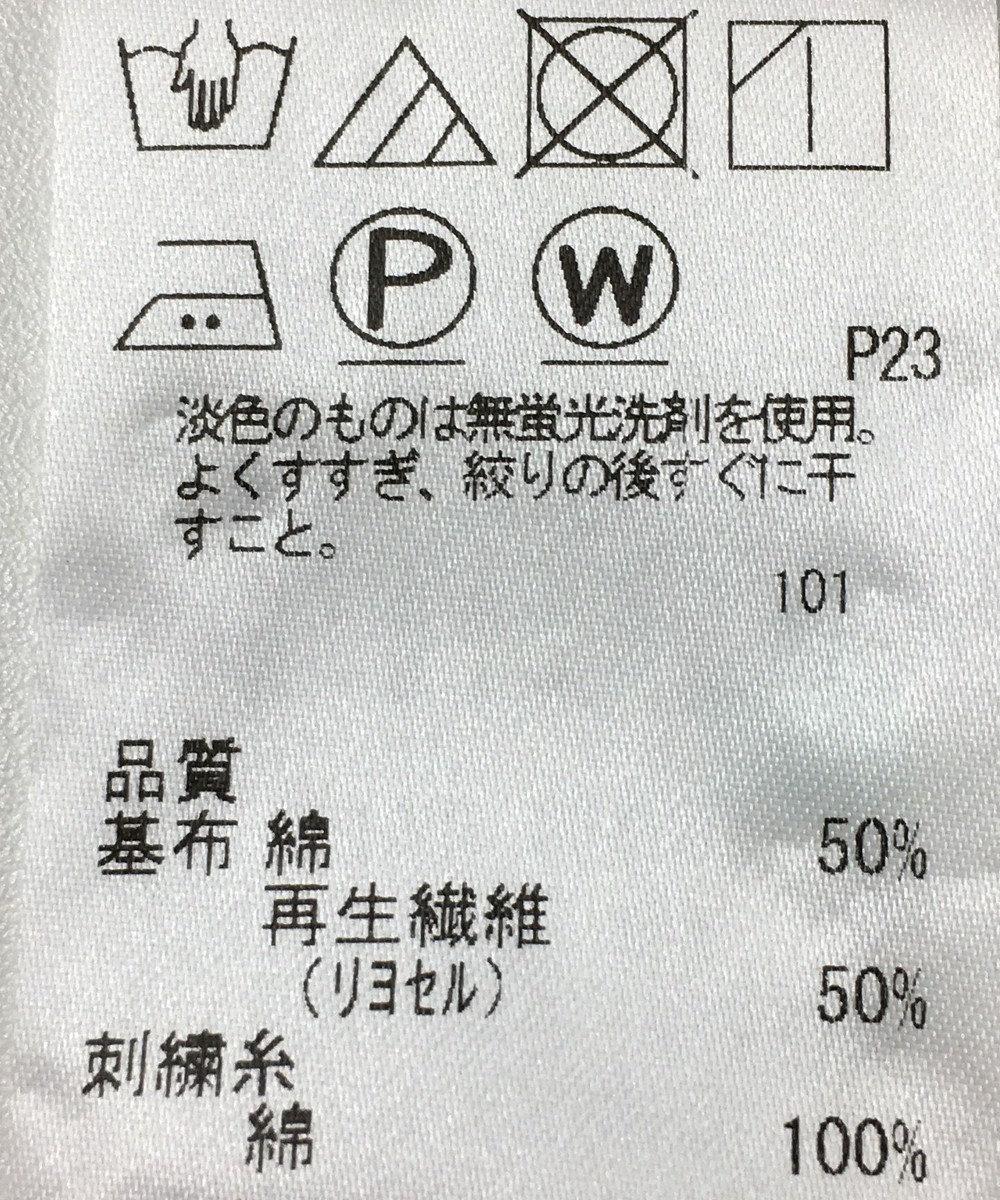 ONWARD Reuse Park 【J.PRESS】ブラウス春夏 ホワイト