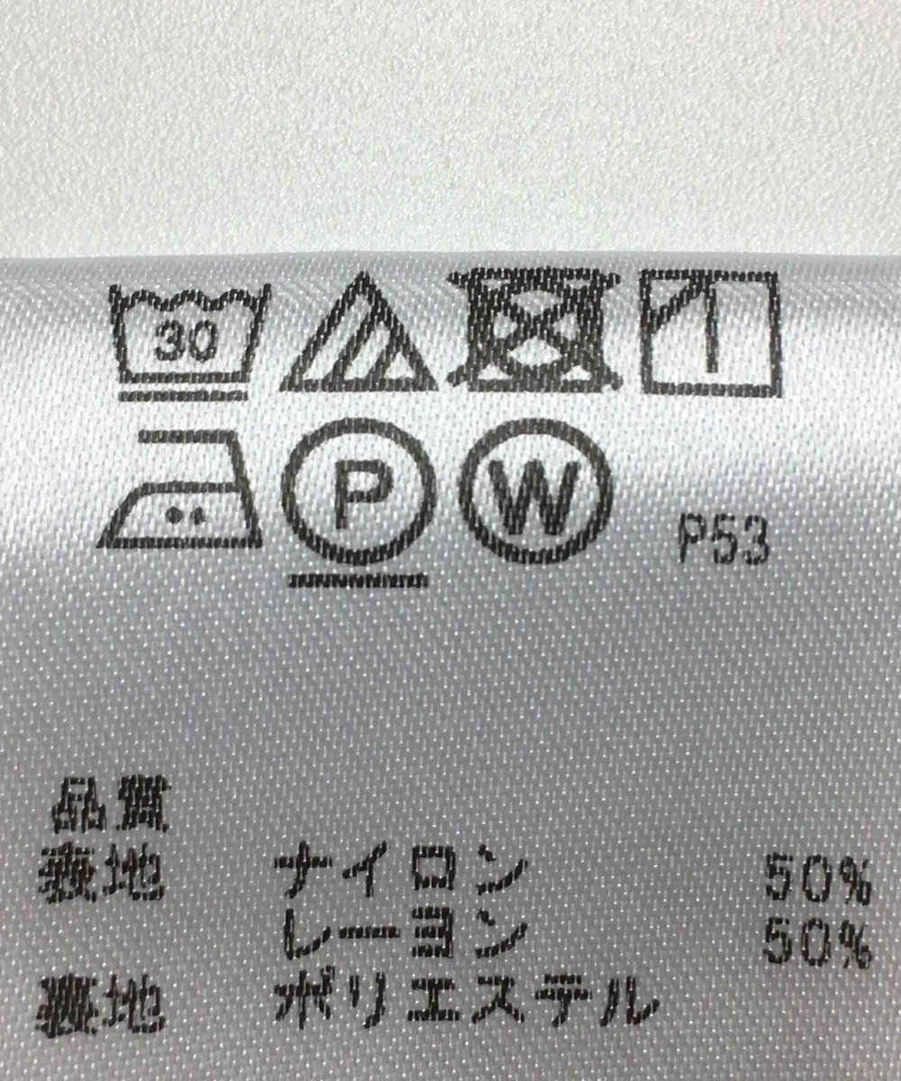 ONWARD Reuse Park 【any SiS】スカート春夏 イエロー