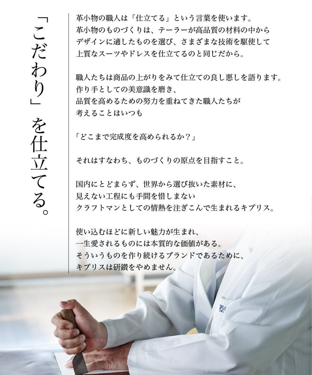 CYPRIS 【WEB限定仕様】リサッカ 日本製 型押し牛革 ハニーセルギャルソン長財布 ベージュ[08]