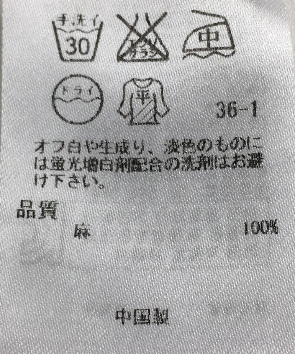 ONWARD Reuse Park 【23区】ニット春夏 グレー