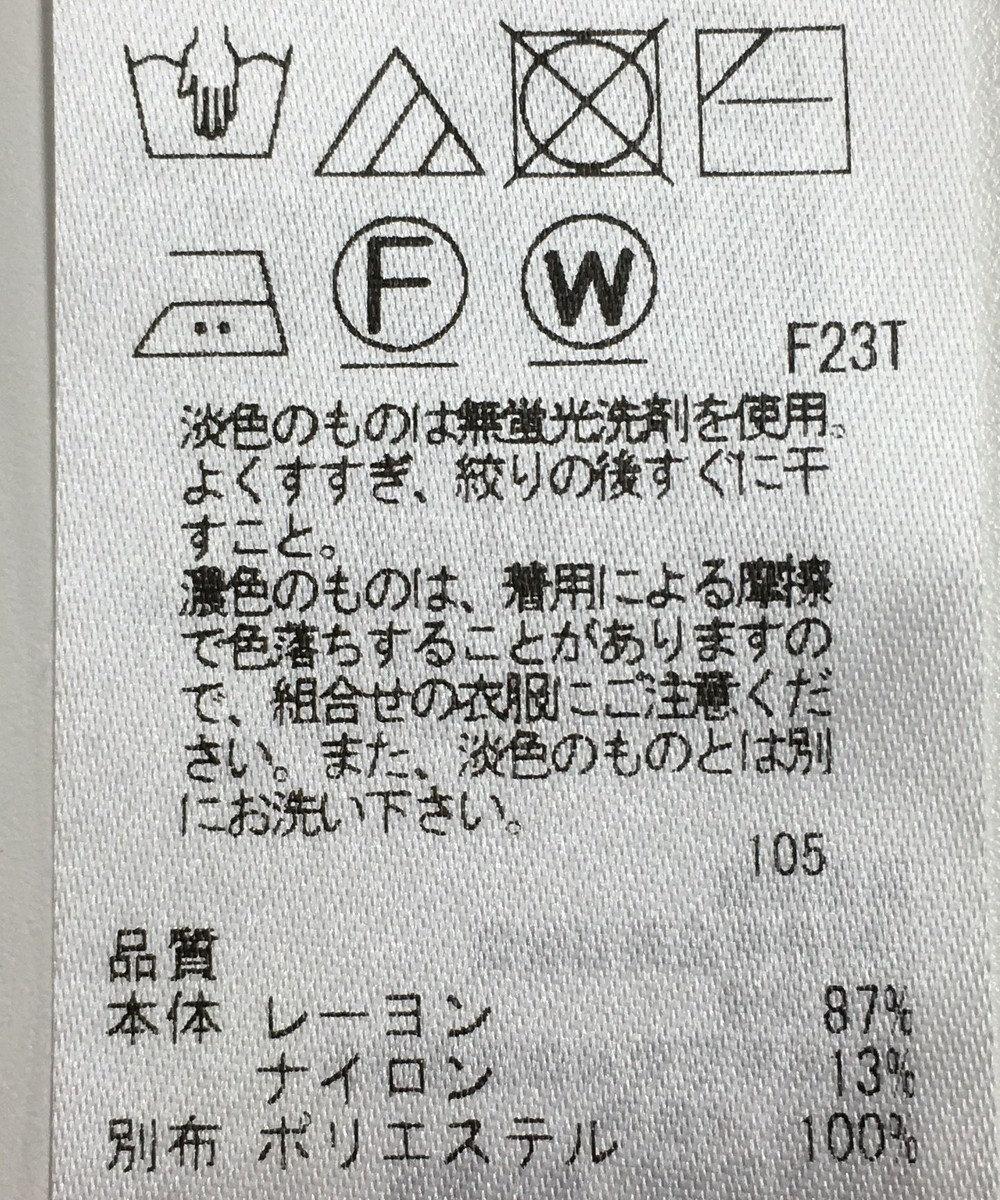 ONWARD Reuse Park 【23区】ニット春夏 ホワイト