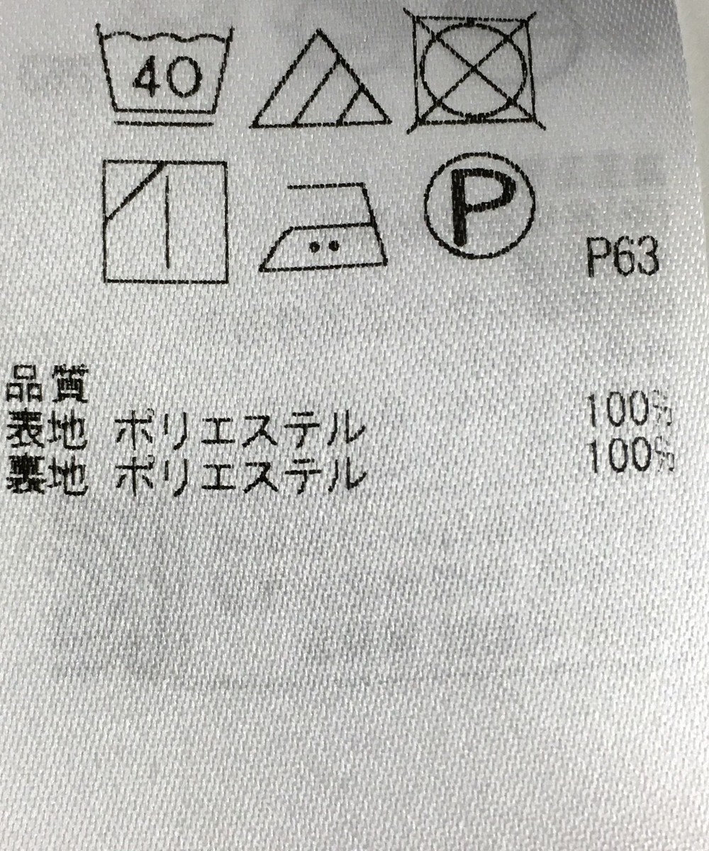 ONWARD Reuse Park 【組曲】パンツ春夏 ネイビー
