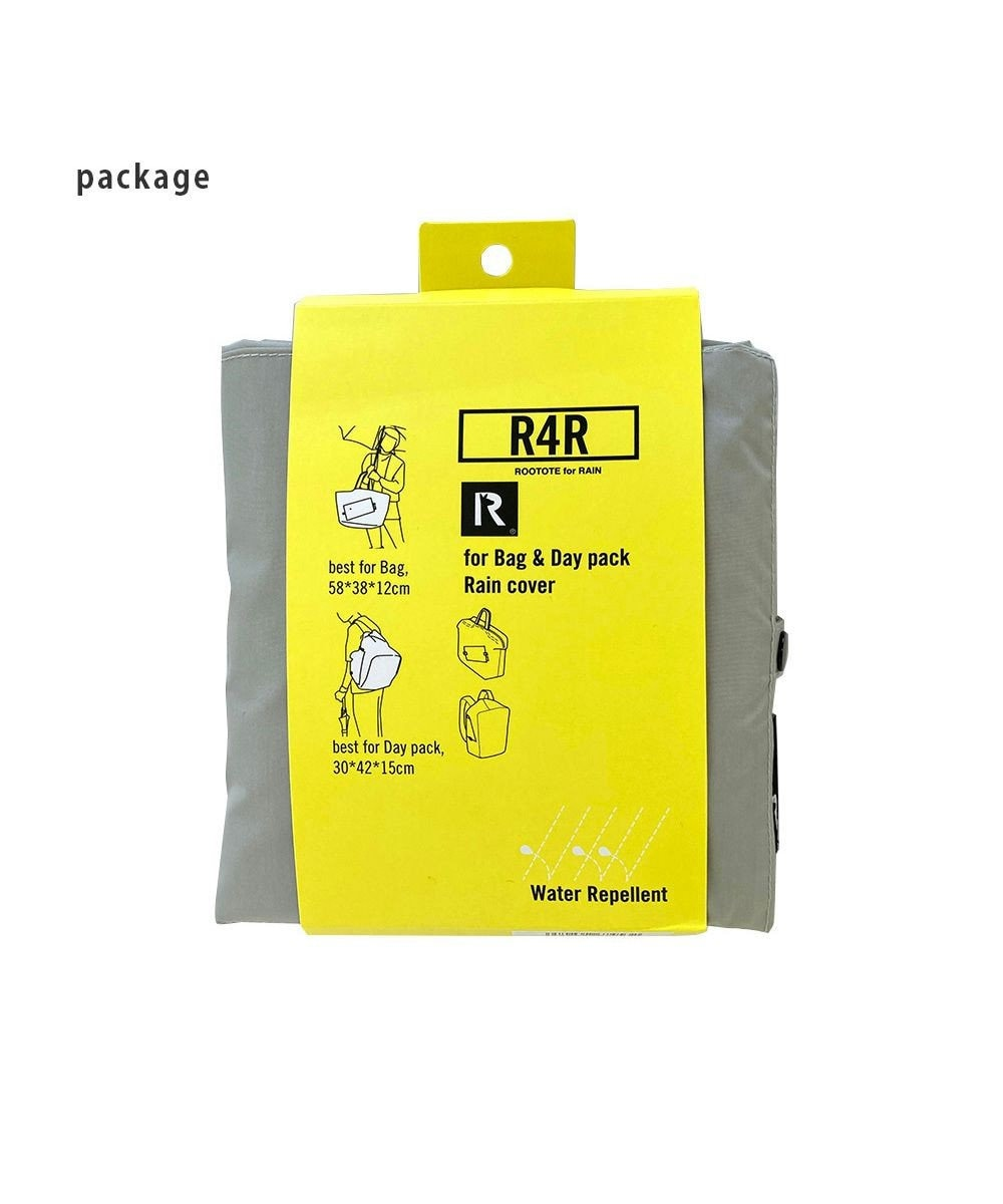 ROOTOTE 6745【レインカバー:撥水加工】/ RO.レイニールーrainyROO-A 03:グレー