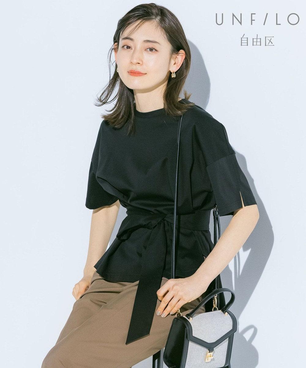 自由区 【UNFILO】コットンスムース プルオーバー ブラック系