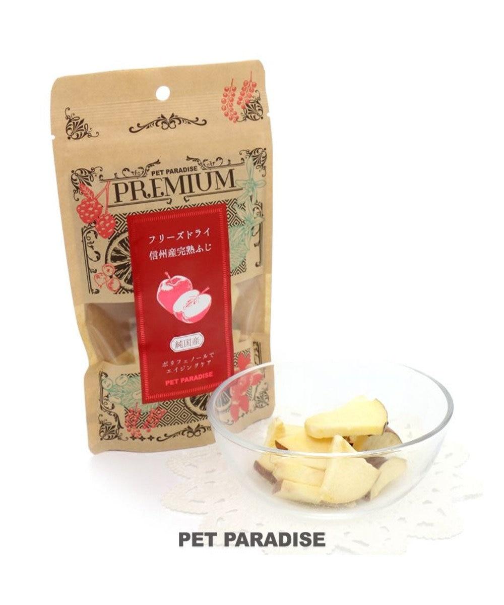 PET PARADISE ペットパラダイス 愛犬用おやつ フリーズドライ信州産完熟ふじ りんご -