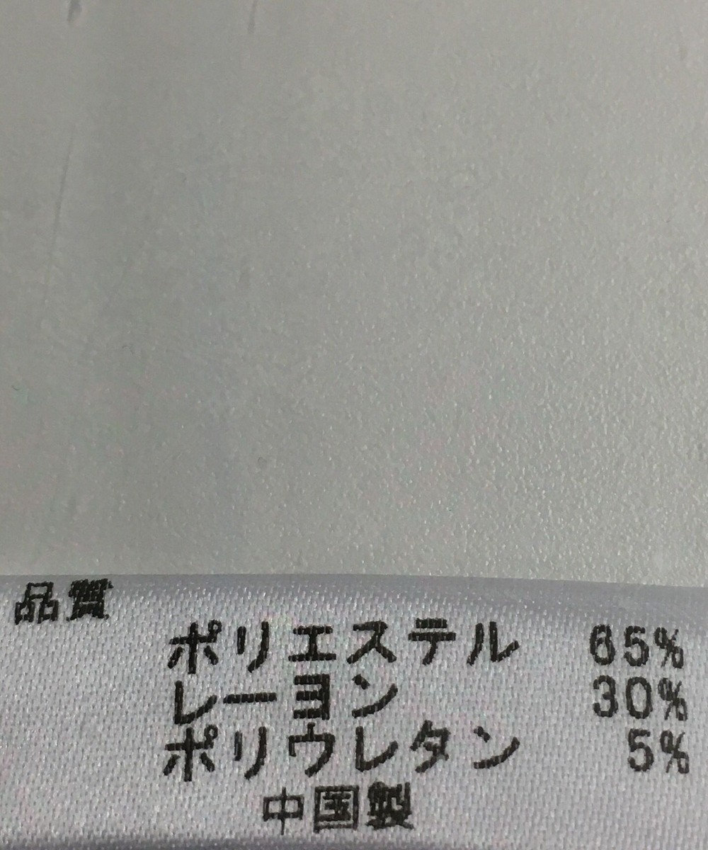 ONWARD Reuse Park 【any FAM】ワンピース春夏 ネイビー