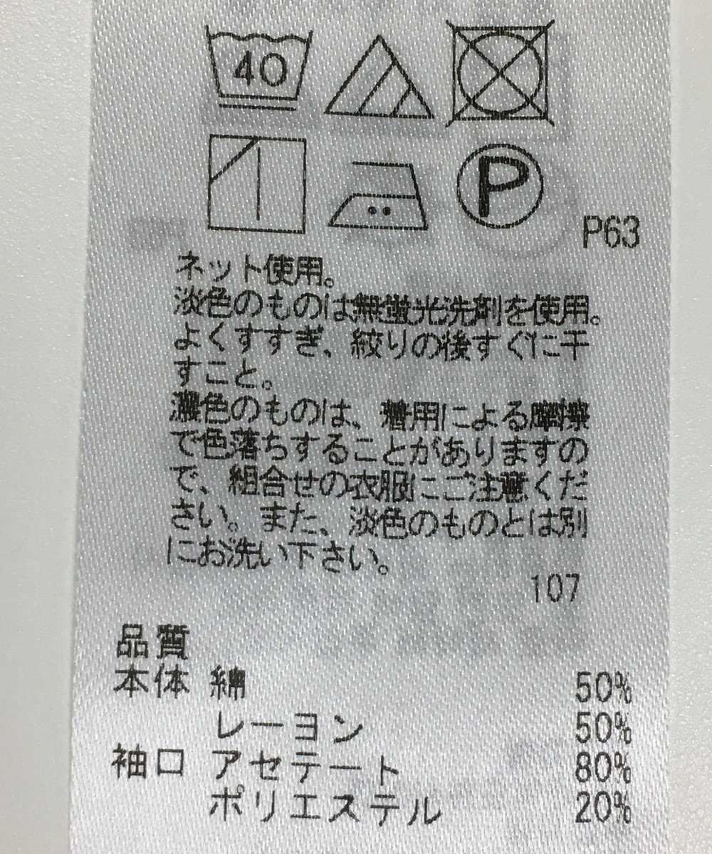 ONWARD Reuse Park 【ICB】カットソー春夏 グリーン