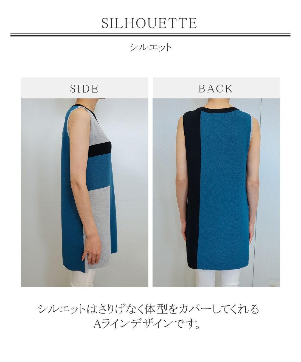 Tiaclasse 【洗える】体型カバーも叶うカラーブロック配色ニットチュニック ターコイズ