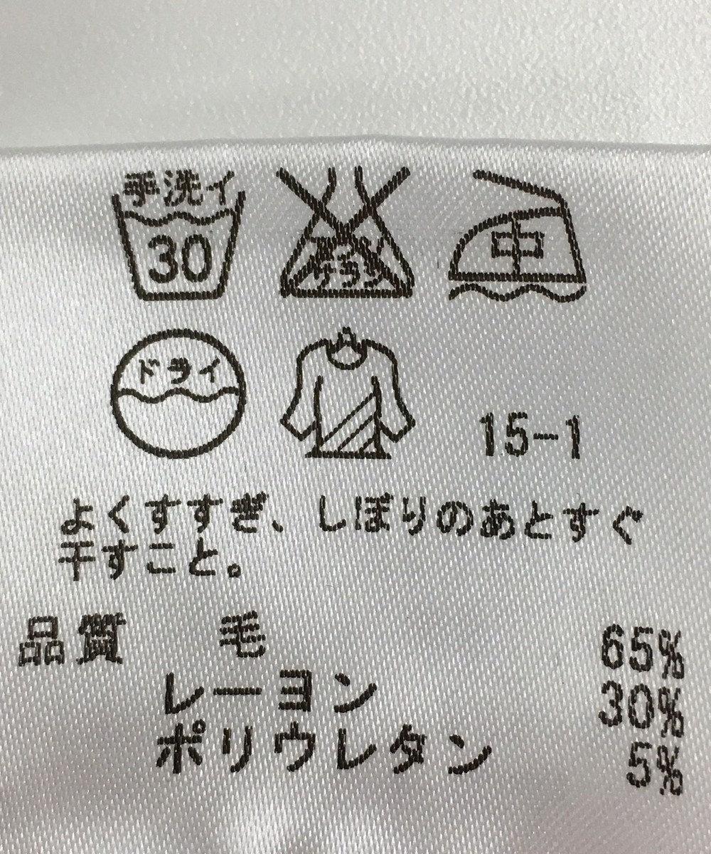 ONWARD Reuse Park 【23区】パンツ春夏 ベージュ
