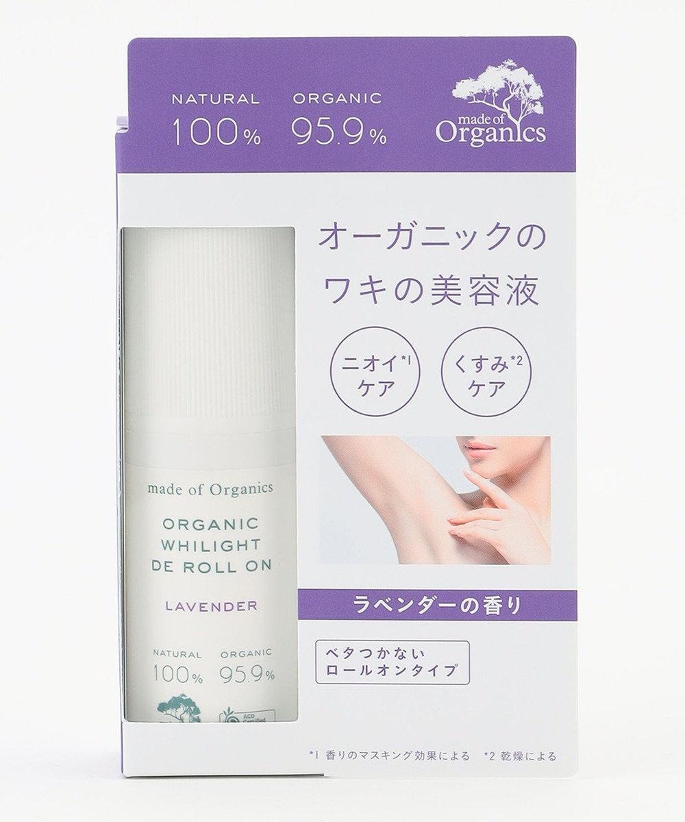 ONWARD CROSSET STORE 【made of Organics】ホワイライト DE ロールオン ラベンダー