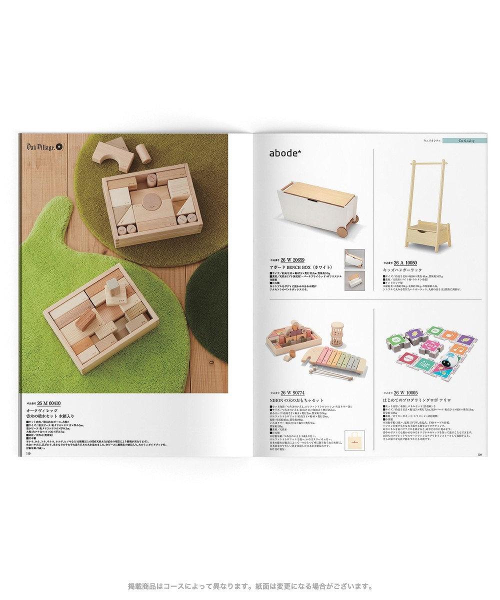 antina gift studio Mistral(ミストラル) ギフトカタログ<マリーゴールド> -