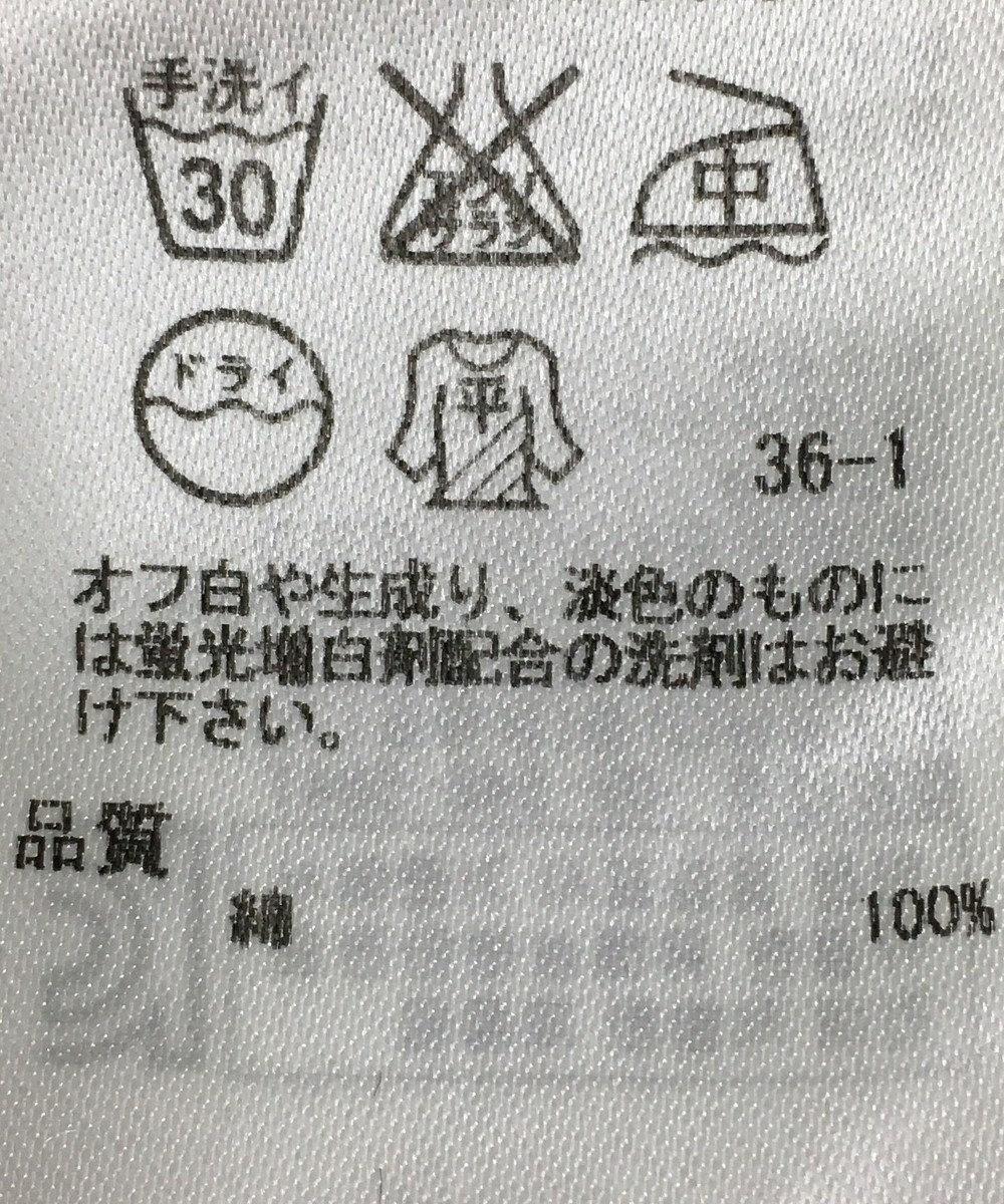 ONWARD Reuse Park 【23区】ニット春夏 40