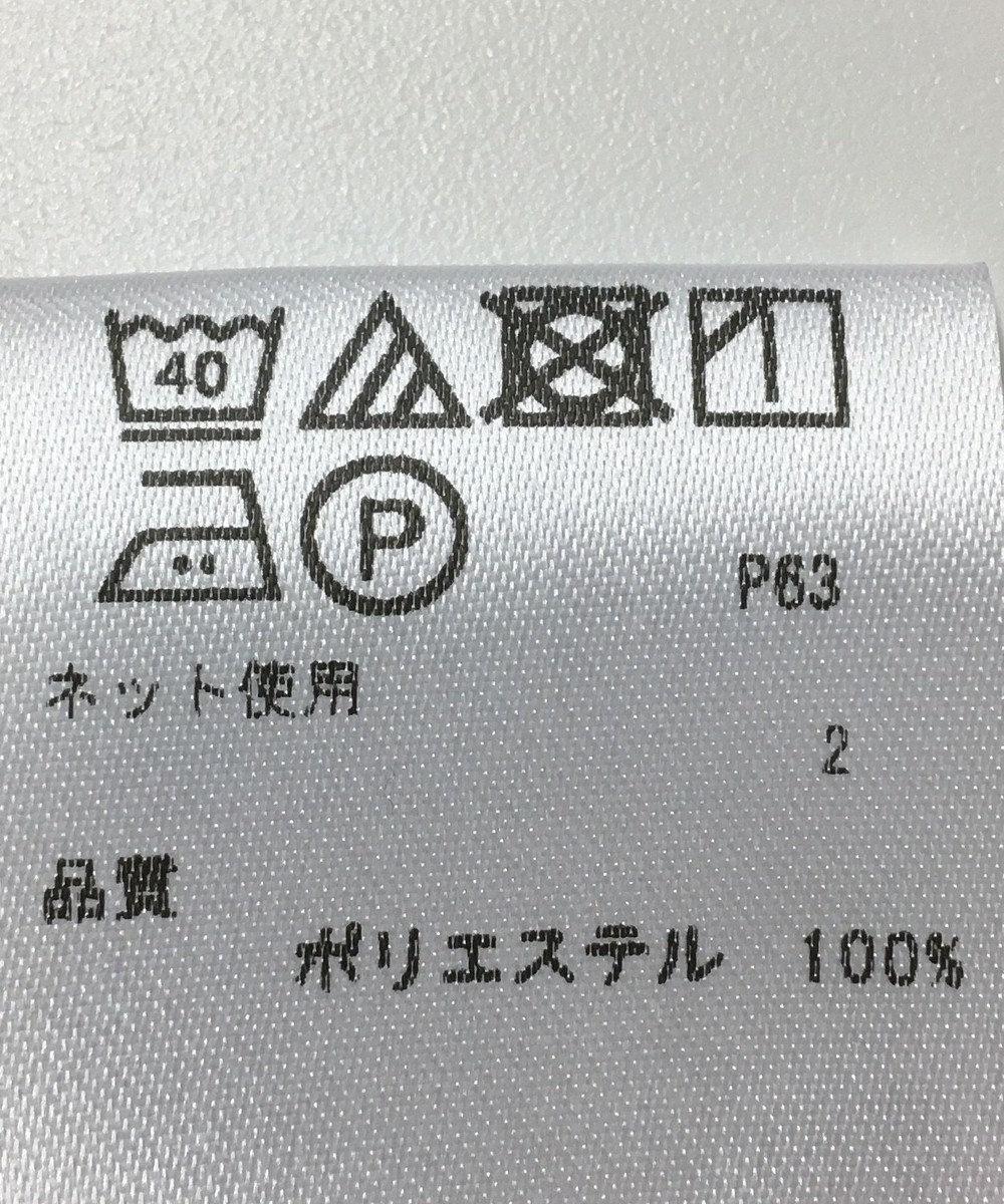 ONWARD Reuse Park 【any SiS】パンツ春夏 ネイビー