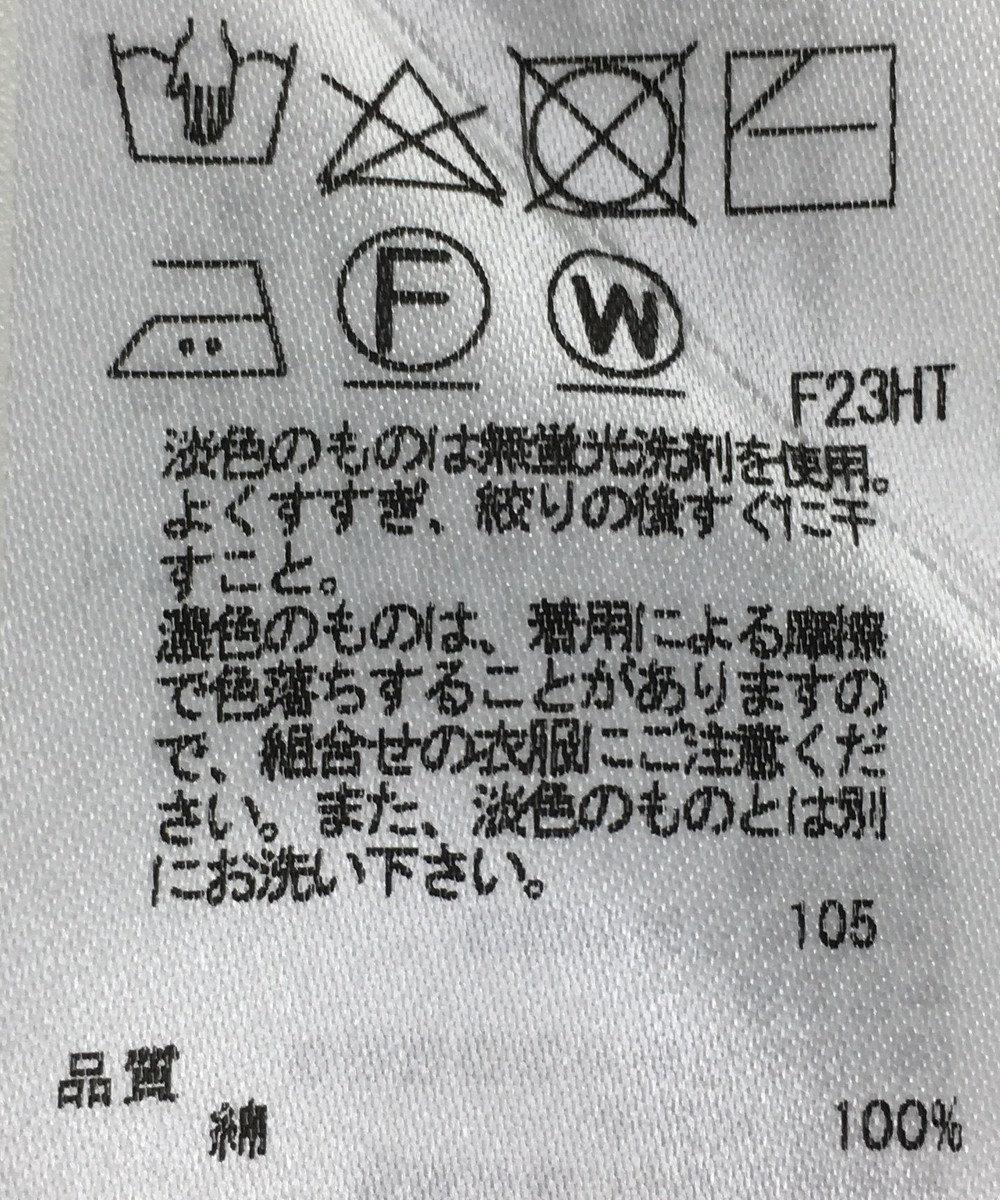 ONWARD Reuse Park 【23区】ニット春夏 グリーン