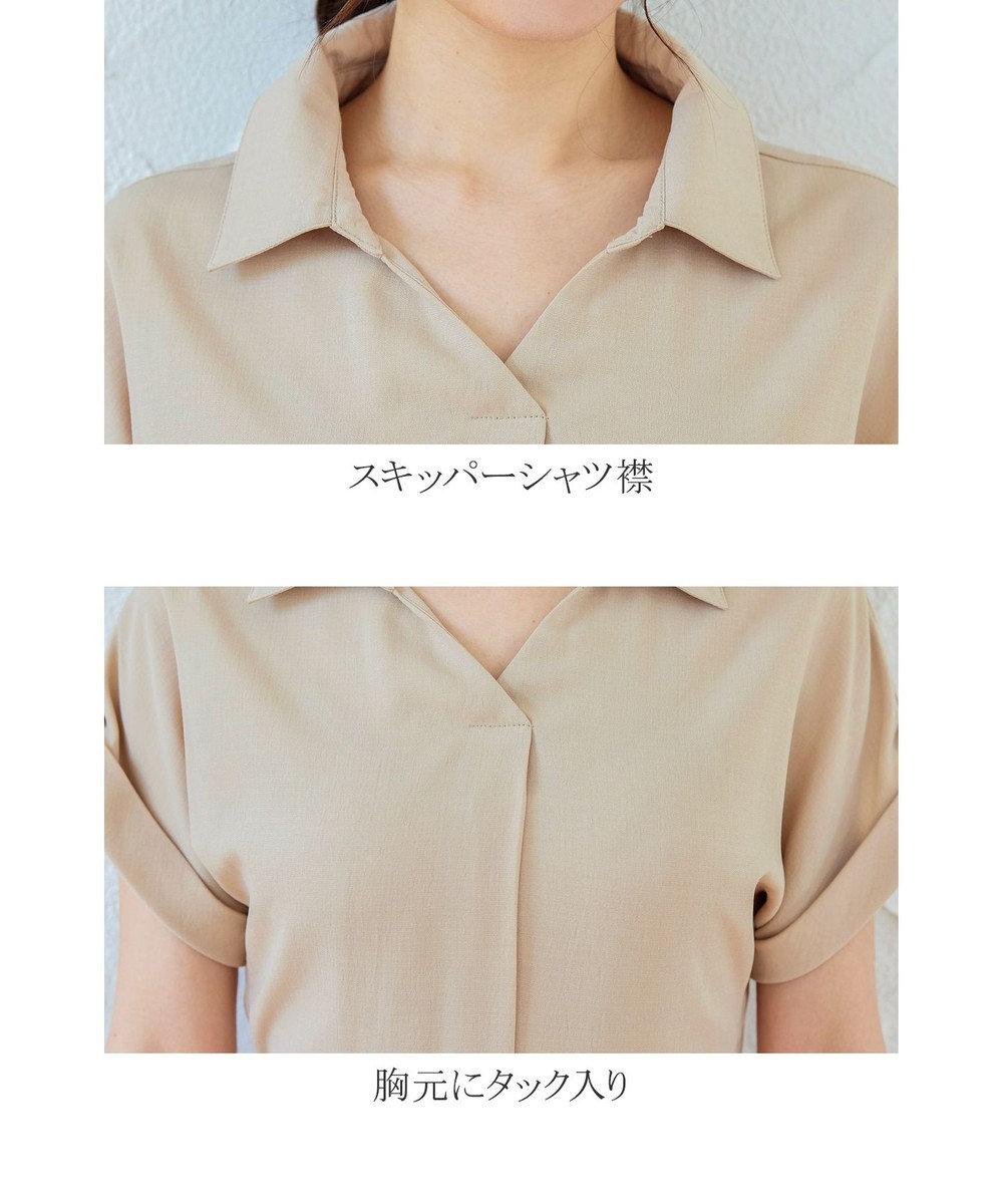 Tiaclasse 【洗える】小顔効果も叶うフレンチスリーブシャツワンピース ベージュ