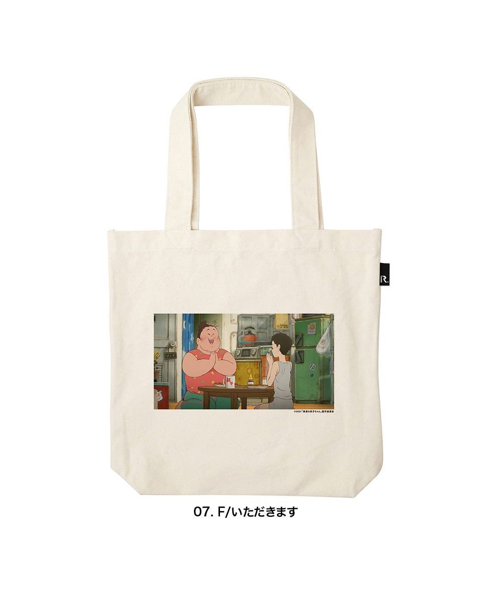 ROOTOTE 6365【受注生産 / 期間限定商品】OE.TALL.肉子ちゃん-A 映画『漁港の肉子ちゃん』 × ROOTOTE コラボトートバッグ 07:F/いただきます