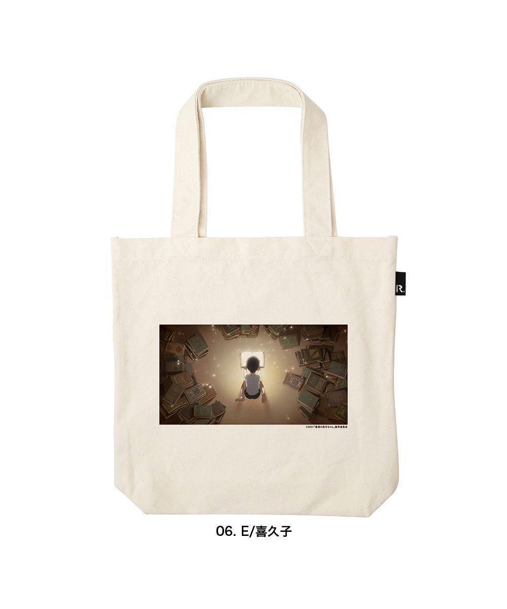 ROOTOTE 6365【受注生産 / 期間限定商品】OE.TALL.肉子ちゃん-A 映画『漁港の肉子ちゃん』 × ROOTOTE コラボトートバッグ 06:E/喜久子