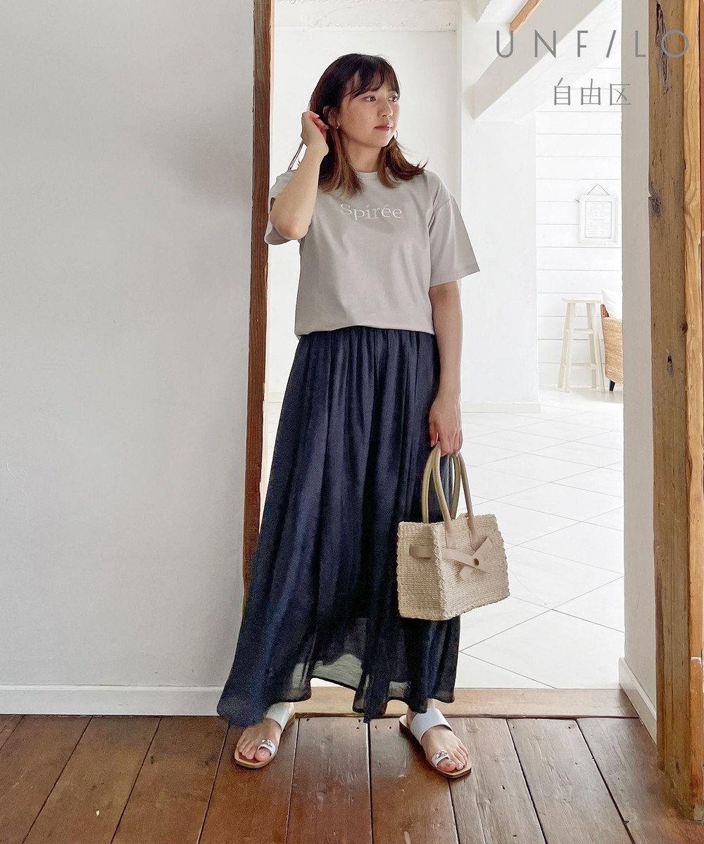 自由区 L 【UNFILO】撥水 カラースカート ネイビー